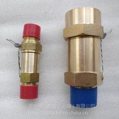 高压空调安全阀,SDA-22C300T冷冻机安全阀,制冷系统专用泄压阀