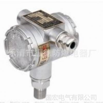 厂家直销梅安森 GPD80G管道用负压传感器