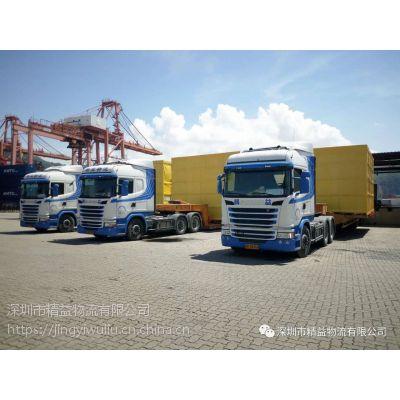 供应深圳精益提供超高柜、框架柜、超高货物运输