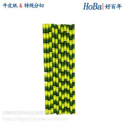 东莞深圳地区现货供应60G和120G食品级白牛皮纸印刷