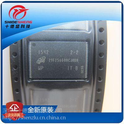 十德盛科技 MT29F256G08CJABAWP-IT:B MICRON 存储器 镁光flash芯片