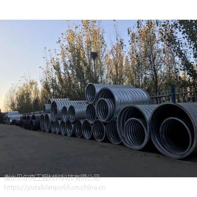 河北贝尔克专业供应 金属波纹涵管拱桥 金属波纹桥洞