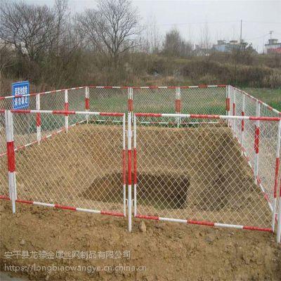 警示围栏 基坑临边护栏 安全护栏批发