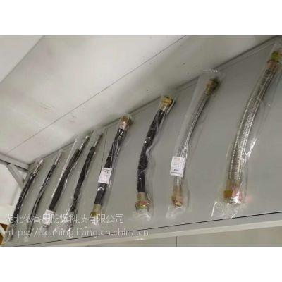 LCNG-DN100*1200防爆挠性连接管非标定制