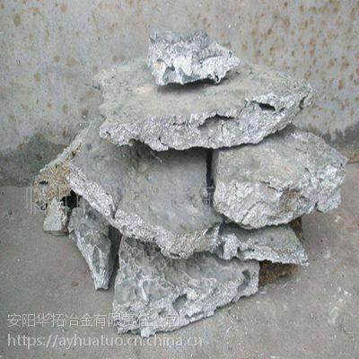铬铁长期现货-高中低碳铬铁批发多少钱-采购就找华拓冶金李万