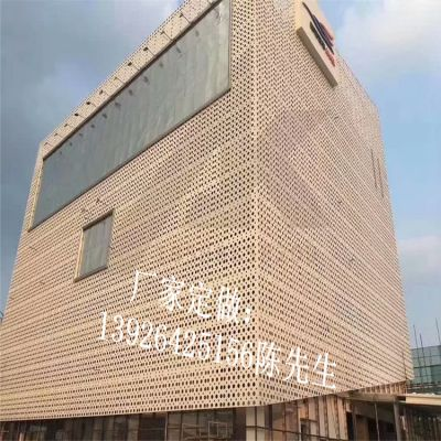 酒店外墙铝板 氟碳漆铝单板 铝合金幕墙装饰建材