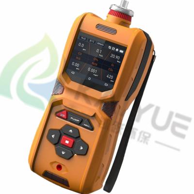 有毒有害气体泄漏报警仪 KYS-600型复合气体分析仪