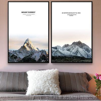 北欧风格风景现代装饰画 卧室家居三联画 沙发背景墙壁画加工定制