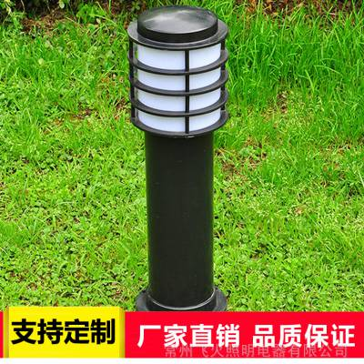 厂家直销led户外草坪灯景观园林灯小区路灯 防水庭园灯