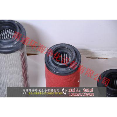 EMS-700滤芯