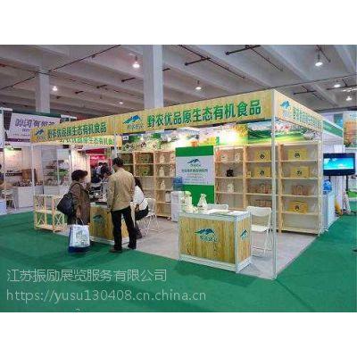 2018年上海绿色食品展会