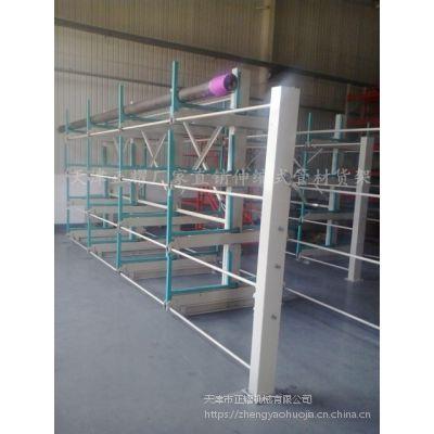 南京钢管公司仓库货架 伸缩悬臂式货架