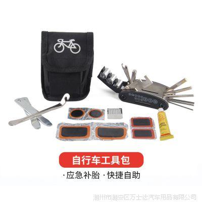强保自行车/单车/公路车修理工具包 骑行装备便携式维修补胎工具