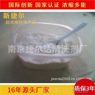 去渍粉其他厨卫清洁剂去除咖啡茶渍水果渍等污垢浸泡即净方便快捷