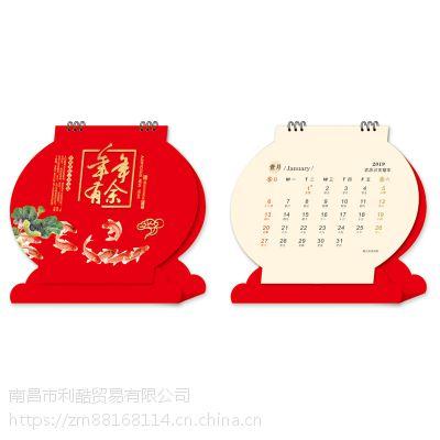 2019年萍乡台历 专版台历订制 找利酷贸易