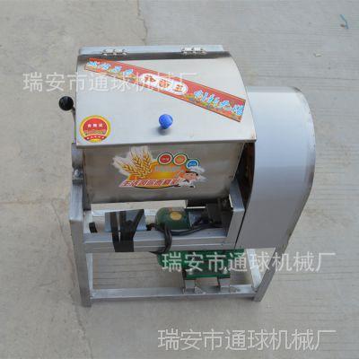 卧式和面机25型12.5公斤25斤拌面机搅拌馅揉面机包子面类加工机械
