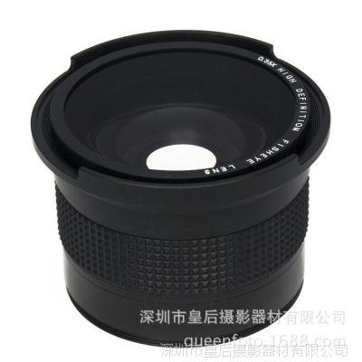 52mm 0.35X倍 鱼眼镜 佳能索尼超广角 附加镜鱼眼镜头 尼康18-55