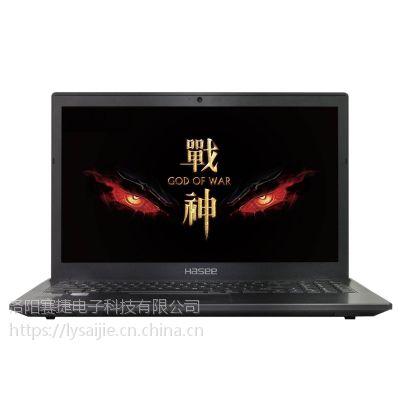郑州神舟维修站 Hasee笔记本电脑售后维修