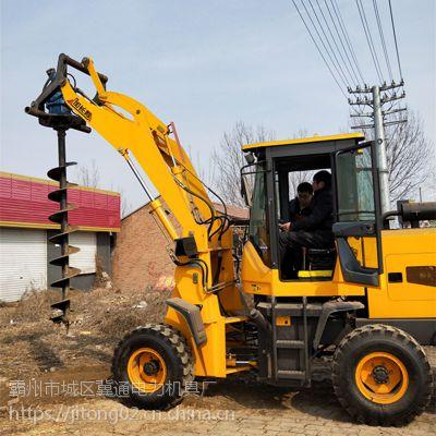 铲车改装电杆打眼机 小装机上装的打坑钻头 冀通直销