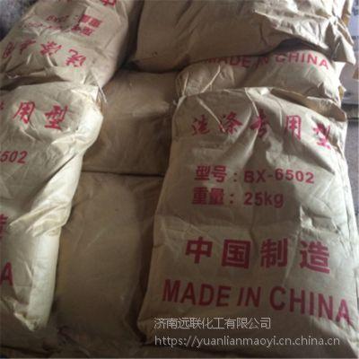 6502 洗涤专用型增稠剂 25kg袋装 洗洁精洗衣液用 6502