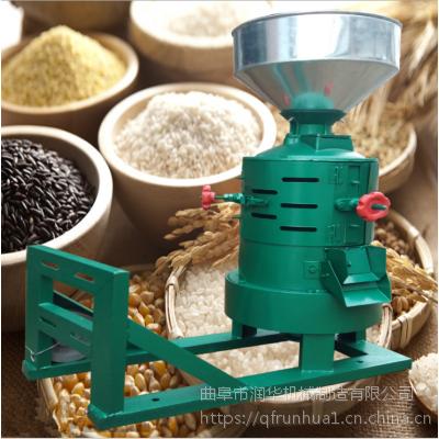 碾米脱皮机 家用水稻碾米机 谷子脱壳打米机