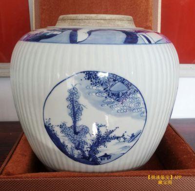 民窑瓷器定价难,雍正时期的瓜棱盖罐价值几何?