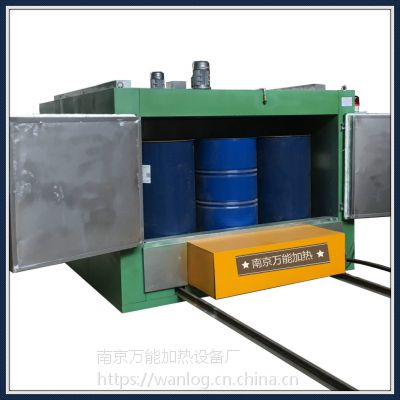 熔化解冻 油桶烘箱 润滑油烤箱 化工原料加热炉 万能厂家直销