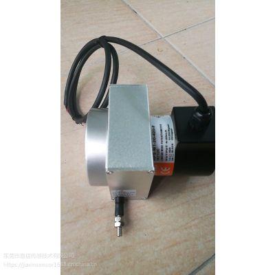 机械设备专用HONTKO品牌HPS-M1-20-420拉绳位移传感器