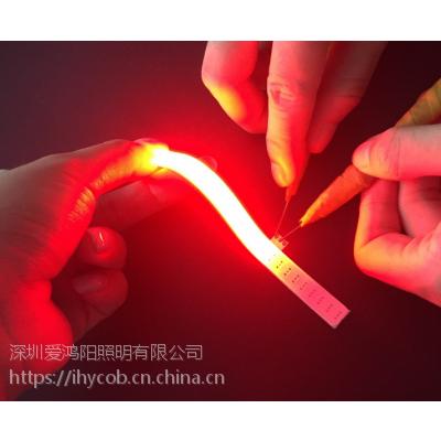 柔性板COB光源1w工作灯3v检修灯光源COB野营灯3w红光手电筒工作灯光源COB白光
