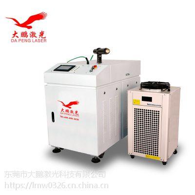 松岗源头厂家平价供应手持式激光焊接机,金属激光焊接机
