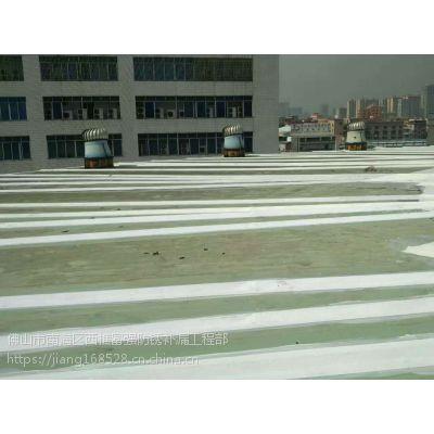 佛山市禅城区富强钢结构管道防腐保温公司