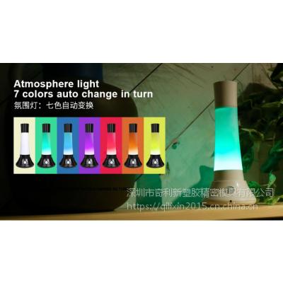 供应多功能智能感应灯 便携式手电筒 断电应急灯 LT-001