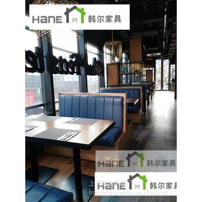 西餐厅桌椅订做厂家 南京家具订做餐厅桌椅,咖啡厅料理 韩尔简约品牌