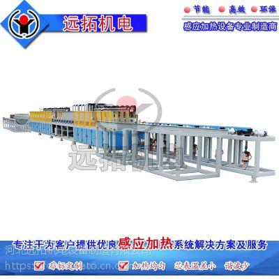 远拓机电 钢棒感应加热调质设备 装备配置
