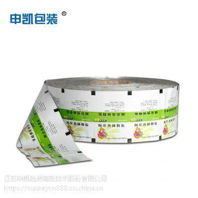 铝箔包装膜定制 药包材内包膜 药用铝塑复合卷膜