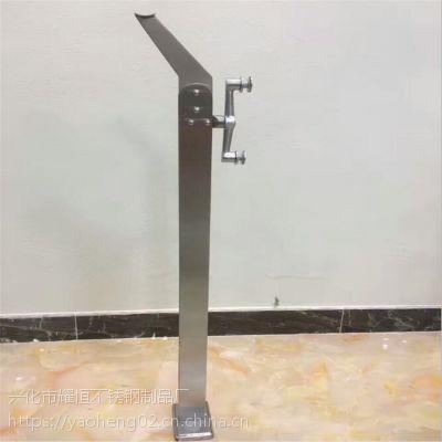 耀恒 不锈钢玻璃楼梯立柱 316不锈钢楼梯扶手 按图纸加工