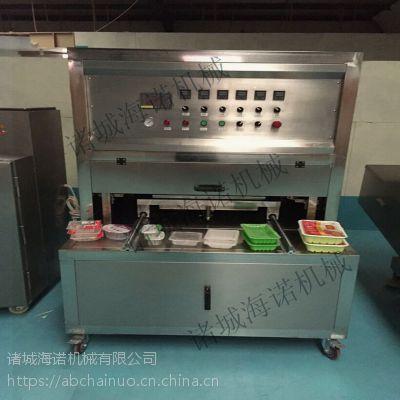 碗装麻辣烫包装机 真空气调塑料碗装包装机
