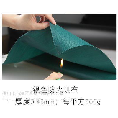 深圳三防布-深圳防火布-烧焊工程防火帆布