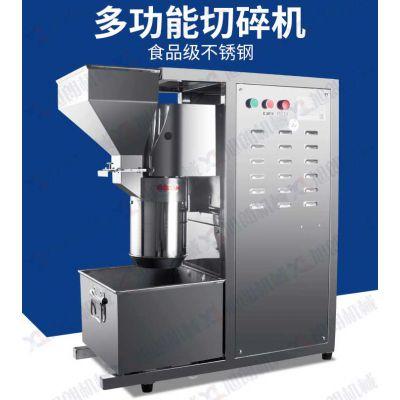 广州大豆切碎机-大豆切碎机质量怎么样