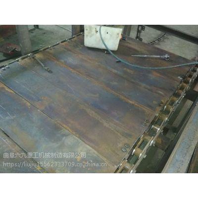 链板输送机的设计原则批量加工 升降式链板输送机结构品牌厂家