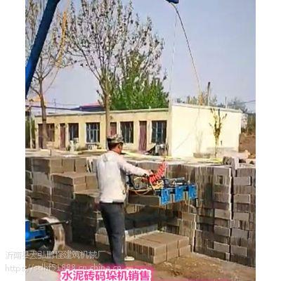 电动型水泥砖码垛机