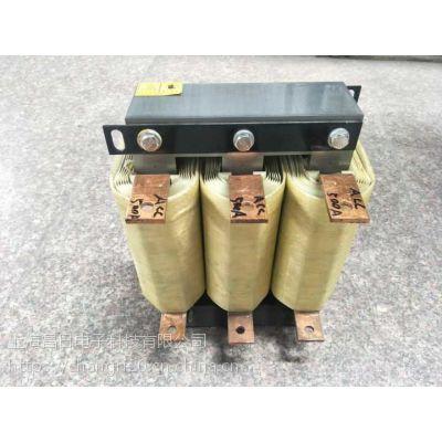 上海昌日 晨昌 160KW全铜三相进线电抗器型号JXL-450A/2%T 温升低 噪音小 耐造