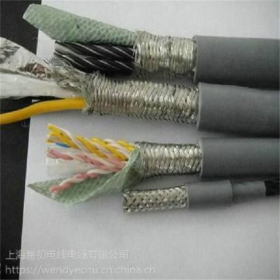 易初厂家供应国标耐油编码器电缆 RVVYSP
