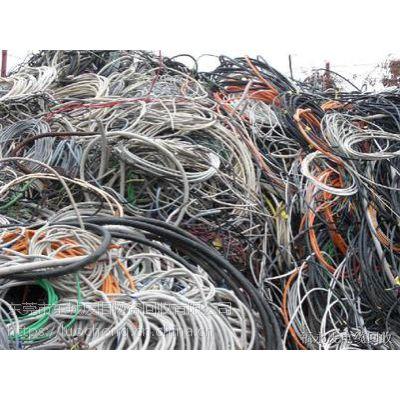 东莞废电线电缆回收多少钱一吨、深圳回收废电缆电线、惠州废电缆电线价格