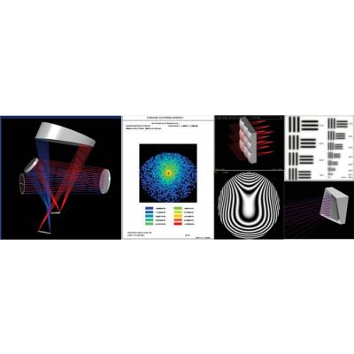 光学设计软件-武汉墨光科技-江苏光学