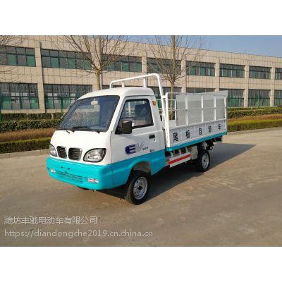 专业生产电动四轮环卫垃圾车 环卫专用车 装桶垃圾搬运车