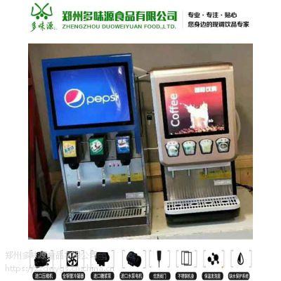 黄龙可乐机品牌三阀可乐机碳酸饮料机