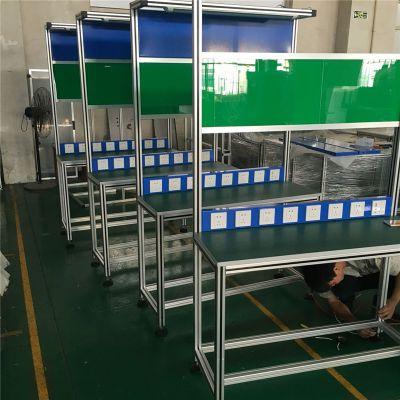 铝合金防静电工作台上海厂家定做 铝型材电子操作台定制