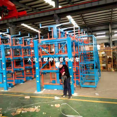 贵阳伸缩式货架 重型悬臂式货架设计 钢管存放架