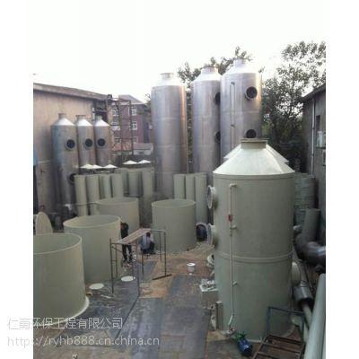 定制加工喷淋塔 玻璃钢喷淋塔锅炉玻璃钢脱硫塔空气净化成套设备 废气处理设备